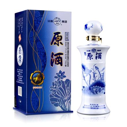 52°汾酒集团青花原酒750ml