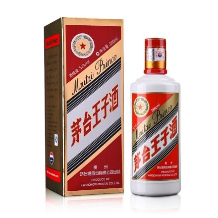 53°茅台王子酒200ml