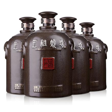 53°王祖烧坊封坛典藏·笃定煮酒2500ml(4坛装)