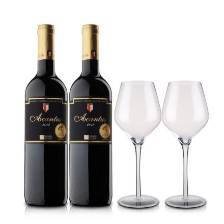 西班牙进口红酒 圣霞多·爱肯特斯干红葡萄酒 750ml(双瓶装)+红酒杯双支