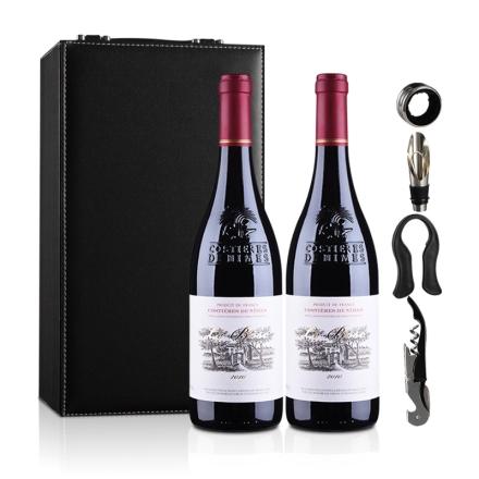 法国博斯克干红葡萄酒双支礼盒