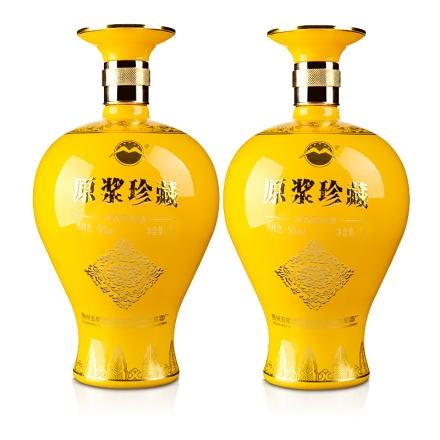 52°五星原浆珍藏(黄坛)1000ml(双瓶装)