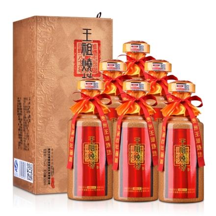 53°王祖烧坊珍品系列.铜尊500ml(6瓶装)