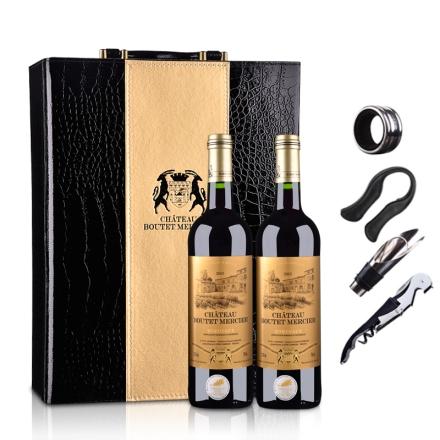 法国(原瓶进口)梅赫斯城堡干红葡萄酒750ml*2(双支皮盒套装)