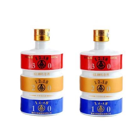 52°五粮液1218纪念酒500ml(裸瓶)(双瓶装)