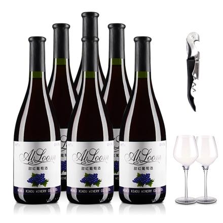 7°盛世夏都甜红葡萄酒750ml(6瓶装)+嘉年华双支酒杯+酒刀