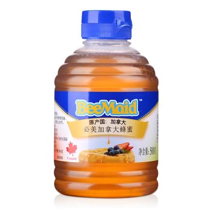 【清仓】必美加拿大蜂蜜500g