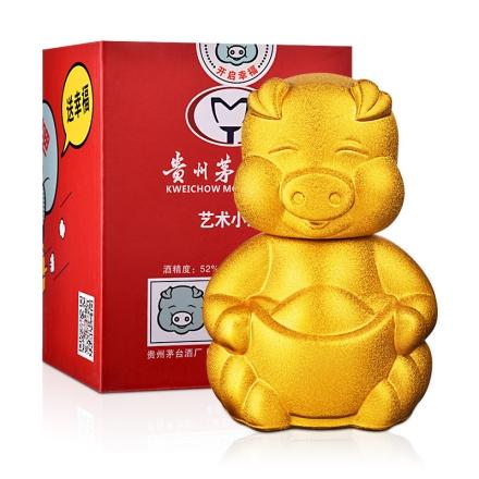 【清仓】52°茅台集团艺术小酒猪宝宝酒375ml
