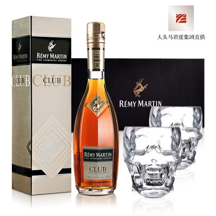 人头马CLUB特优香槟干邑350ml+水晶骷髅酒杯双支礼盒(乐享)