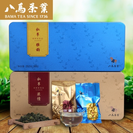 铁观音茶叶清香浓香双韵组合铁盒装252g*2