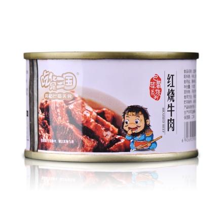 【清仓】吃货三国红烧牛肉100g