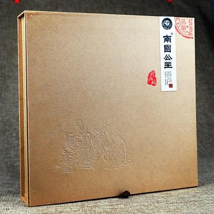 【清仓】南国公主(公元225)普洱熟茶金色礼盒装357g