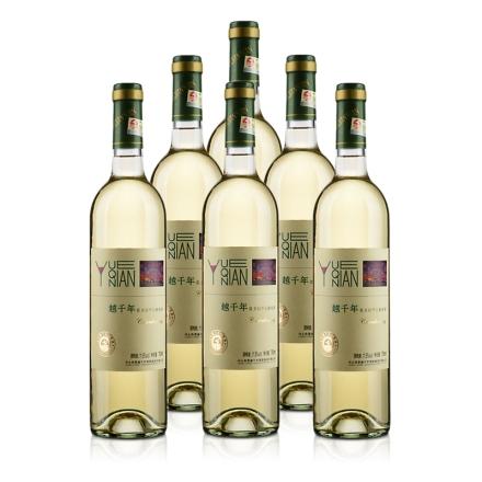 中国越千年霞多丽干白葡萄酒750ml(6瓶装)