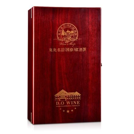 【清仓】東奧名莊红木礼盒