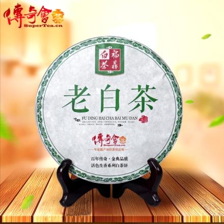 【清仓】传奇会茶叶福鼎白茶活色生香系列老白茶饼350g