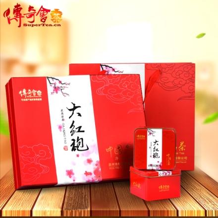 传奇会乌龙茶茶叶武夷岩茶大红袍礼盒装300g