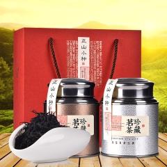 武夷山精制红茶正山小种100g*2珍藏礼盒装