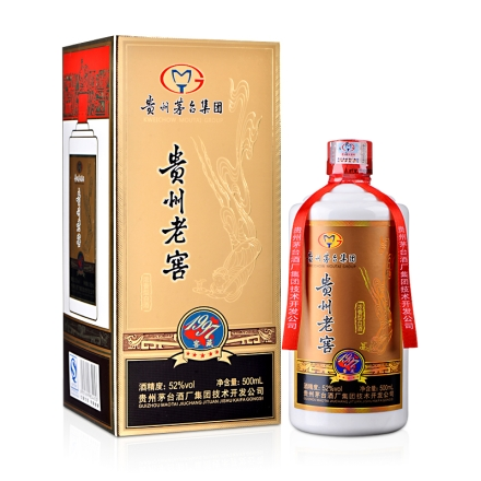 (清仓)52°茅台集团贵州老窖(黄金窖)500ml