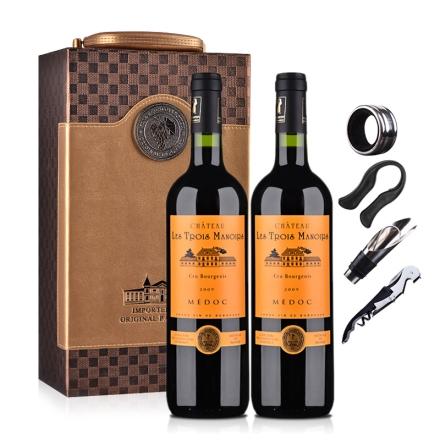 法国原瓶进口AOC梅多克三宝利干红葡萄酒双支礼盒