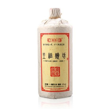 53°王祖烧坊酱香窖藏酒·深邃1000ml