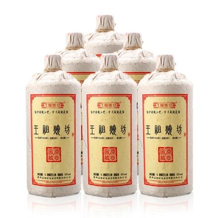 53°王祖烧坊酱香窖藏酒·深邃1000ml(6瓶装)
