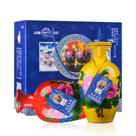 48°汾酒集团花开富贵礼盒装600ml*2
