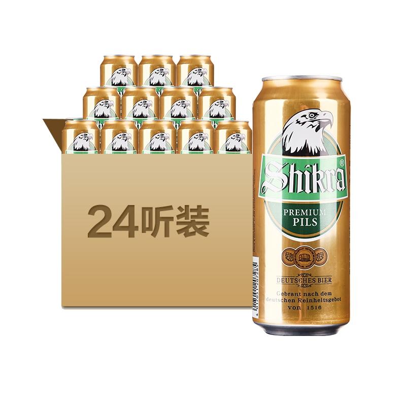 【酒仙独家】德国猎鹰比尔森啤酒500ml(24瓶装)