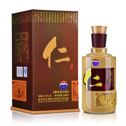 53°茅台仁酒500ml(2012年-2013年)