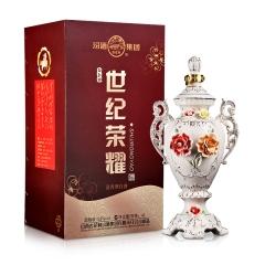 53°汾酒集团·世纪荣耀4000ml
