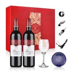 法国拉菲珍藏干红葡萄酒豪华双支礼盒(ASC正品行货定制版)