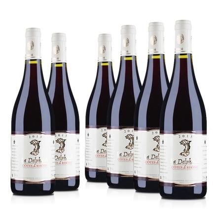 法国原瓶进口AOC德尔菲娜干红葡萄酒(6瓶装)