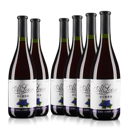 7°盛世夏都甜红葡萄酒750ml(6瓶装)