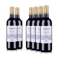 法国拉菲传奇波尔多2015红葡萄酒750ml(6瓶装)