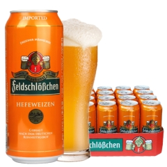 德国进口啤酒费尔德堡小麦白啤酒500ml*24听