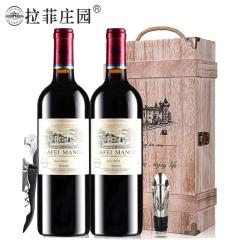 拉菲庄园2009珍酿原酒进口红酒男爵古堡干红葡萄酒红酒礼盒木盒装750ml*2
