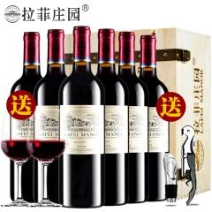 拉菲庄园2009珍酿原酒进口红酒男爵古堡干红葡萄酒红酒木箱装750ml*6