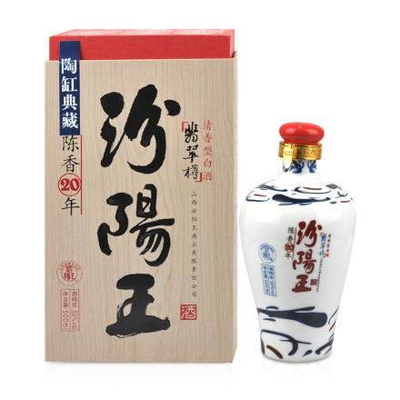 【清仓】50°汾阳王翡翠樽(20)500ml