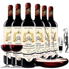 (列级庄·名庄·正牌)法国原瓶进口拉图嘉利酒庄2012干红葡萄酒红酒整箱750ml*6