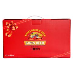 日本KIRIN麒麟一番榨啤酒礼盒装500ml*8瓶装