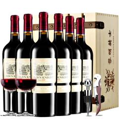 黎明骑士2009珍酿原酒进口红酒男爵古堡干红葡萄酒红酒整箱木箱装750ml*6