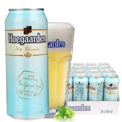 进口啤酒比利时福佳白啤酒整箱500ml(24听装)