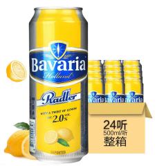 荷兰进口啤酒宝华利柠檬味果味啤酒500ml(24听装)