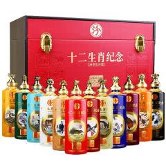 53°汾酒集团【十二生肖收藏酒】清香型白酒整箱礼盒装(475ml*12瓶)