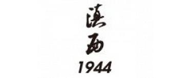 滇西1944