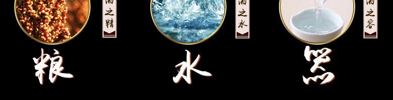 皇汉心中的中国地图